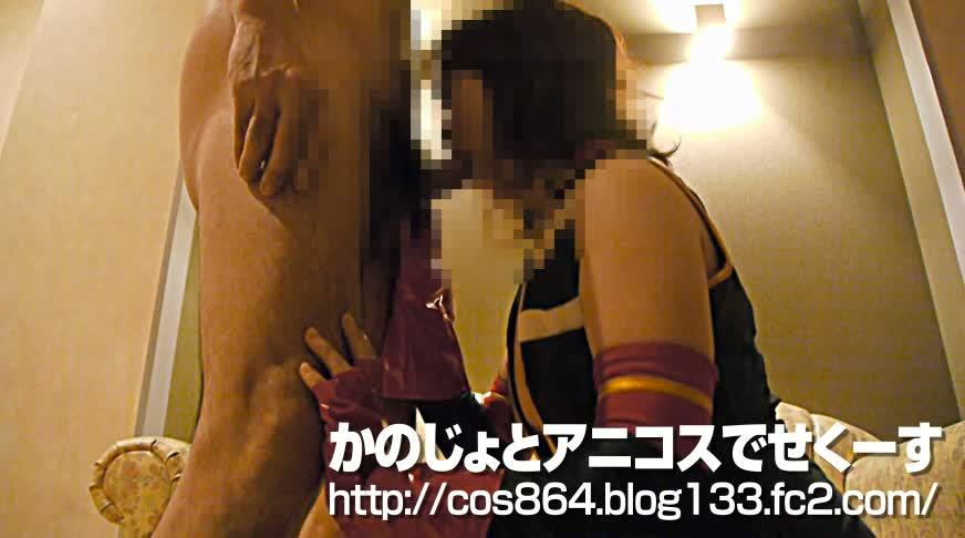 【FC2】アニコスの彼女のフェラ着エロ個人撮影コスプレ無料動画。【彼女...